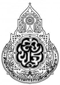 logo-obec-bl