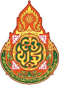 logo_obec_color